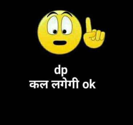 latest attitude k Whatsapp dp photo