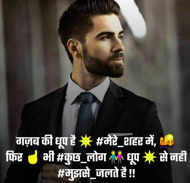 latest hindi for Attitude images hd