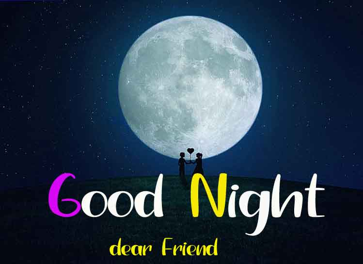moon couple Good Night wallpaper