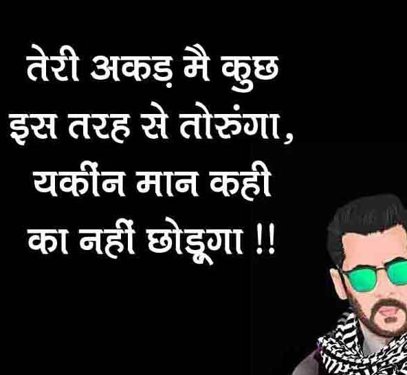 new Attitude Shayari Dp hd download