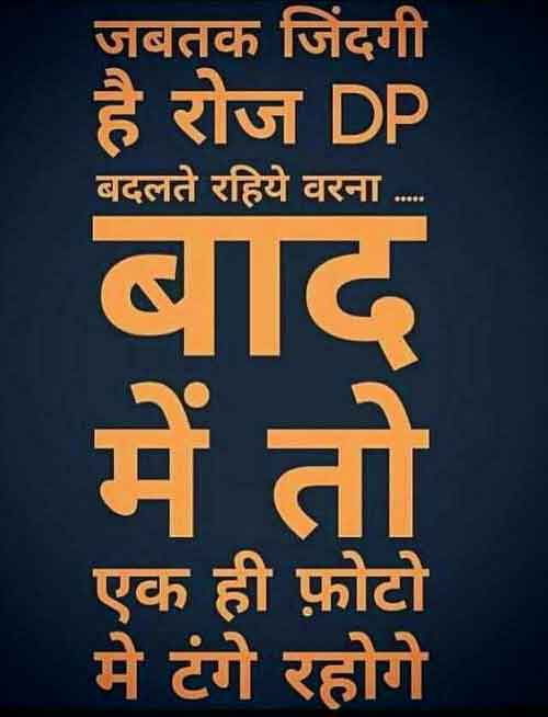 nice whatsapp dp Funny profile images