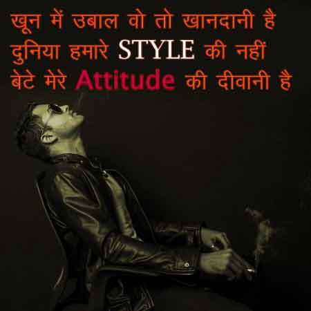 royal Attitude images for dp hd download