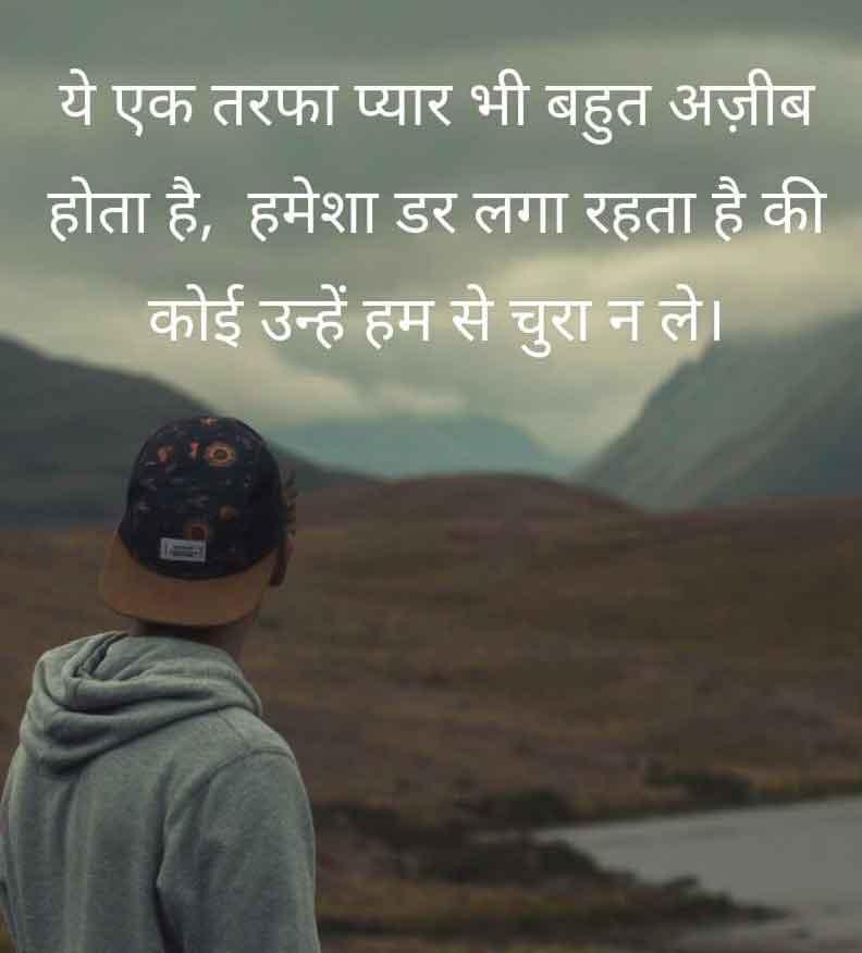 sad Attitude images for boy dp hd
