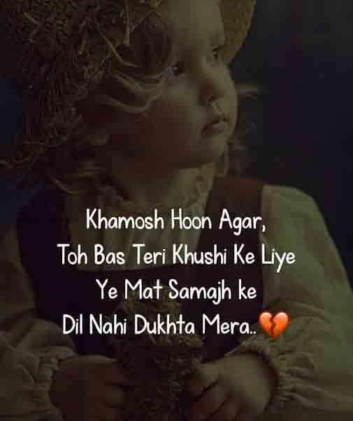 shayari Beautiful Whatsapp Dp Images
