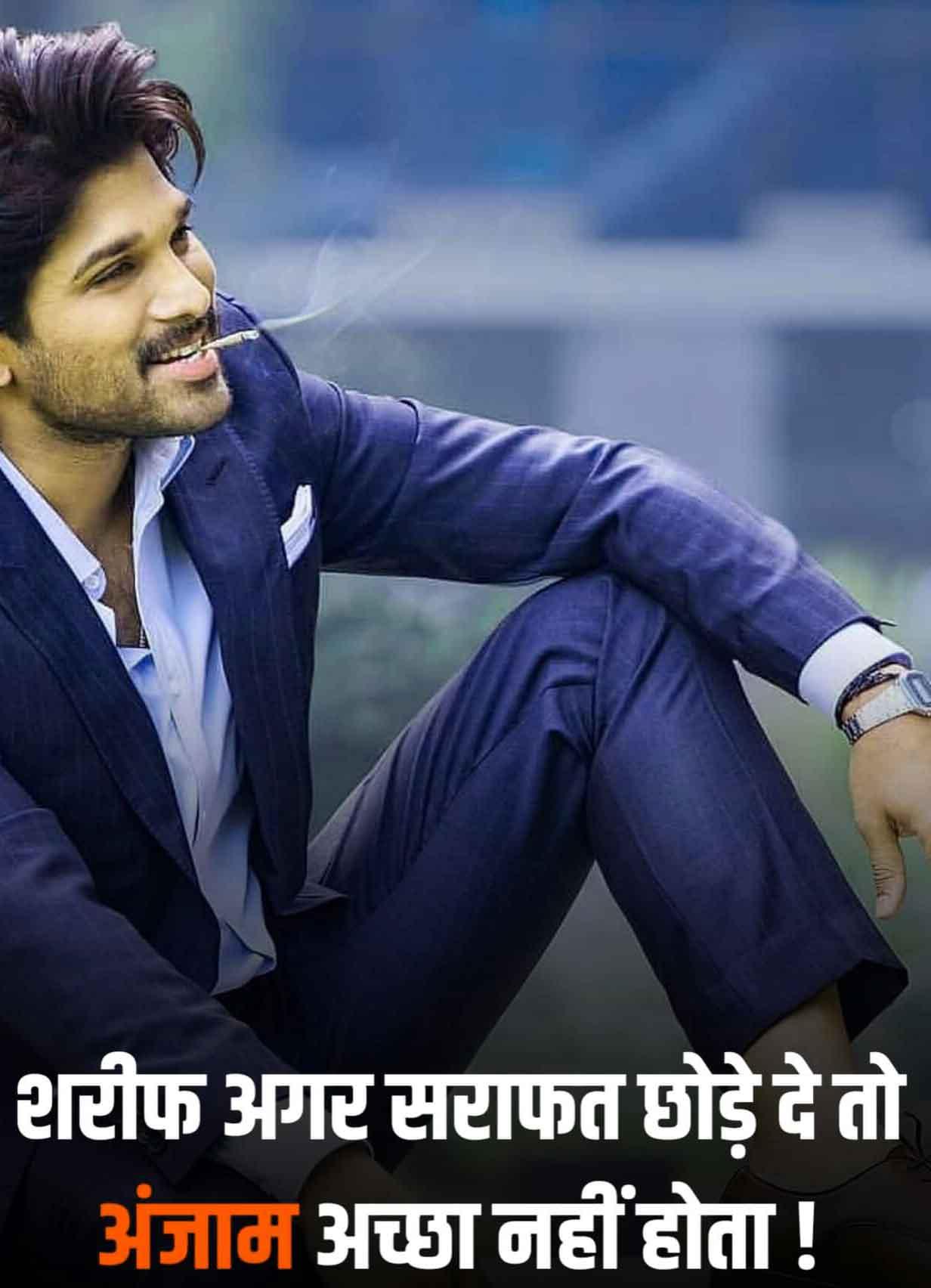 stylish boy hindi for Line Shayari hd