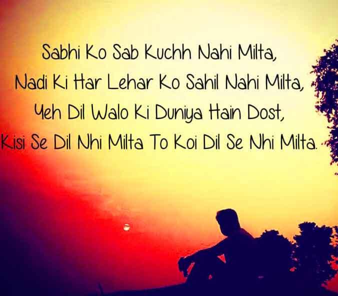 very Hindi sad boy shayari status images hd