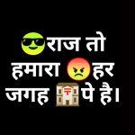 Boys HD Latest HD Attitude Killar Whatsapp DP Images