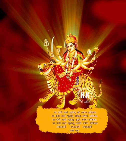 Durga Maa Images pictures download