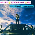 My Attitude Shayari Status Quotes DP