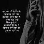 best sad Rone Wali Whatsapp Dp Images photo